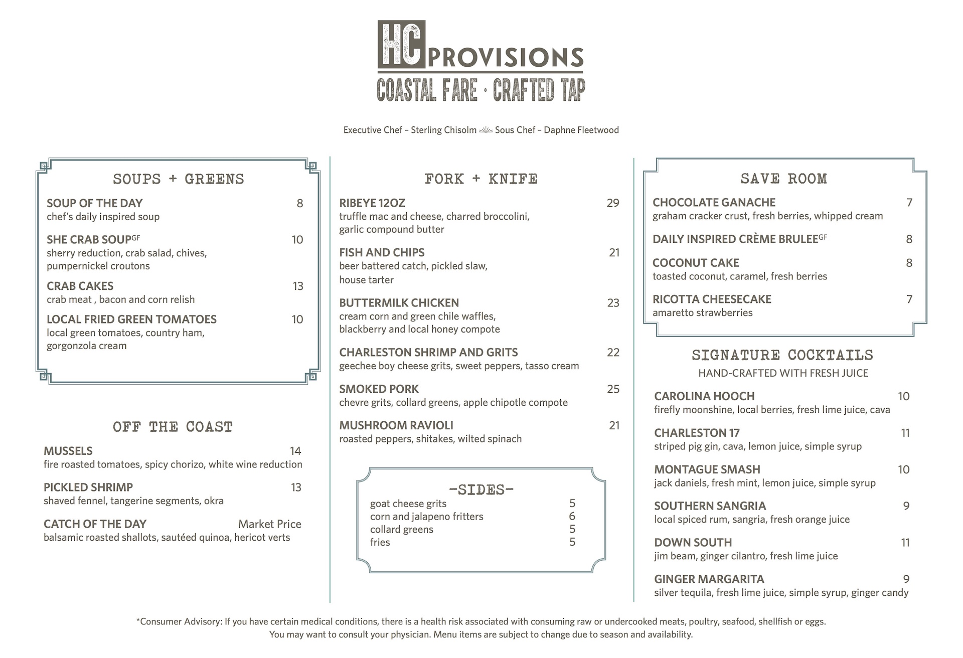 HCProvisions_menu